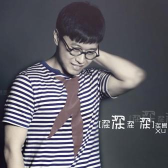 大庆6项非物质文化遗产项目列入黑龙江省第五批非遗名录 竞博官网登录