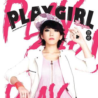 花花女孩(EP)