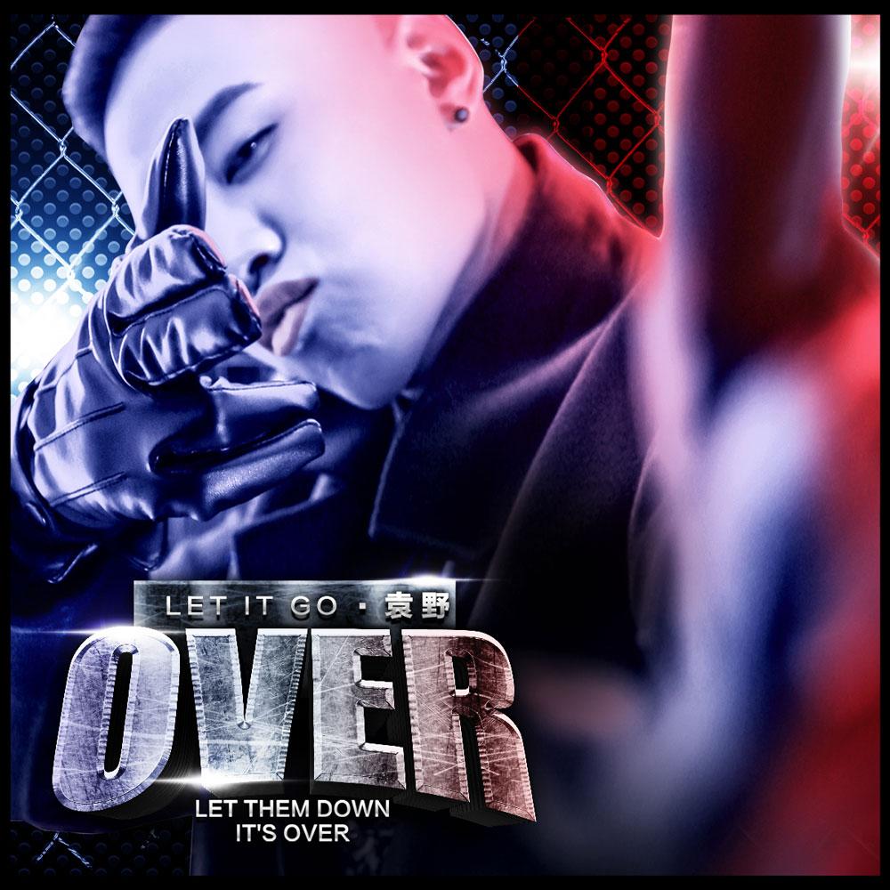 OVER(伴奏)