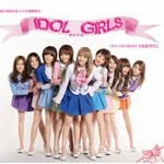 Idol girls 歌手图片
