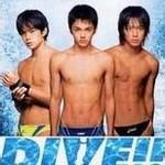 Dive 歌手图片