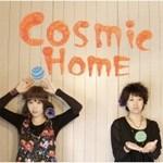 Cosmic Home 歌手图片
