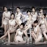 Nine Muses 歌手图片