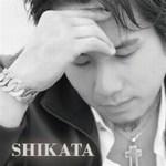 SHIKATA 歌手图片