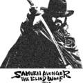 Samurai Avenger: The Blind Wolf 歌手图片