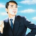 石野卓球 歌手图片