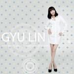 규린(Gyu Lin) 歌手图片