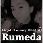 Rumeda 歌手图片