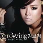 Kim Bokyung 歌手图片