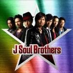 三代目J Soul Brothers 歌手图片