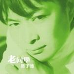 秒速赛车技巧互动pa965.com