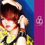 AGG 歌手图片