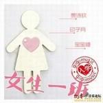 广东11选5开奖结果www.pa965.com