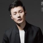 李荣浩 歌手图片