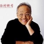 谷村新司 歌手图片