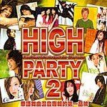 High Party 2 歌手图片