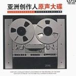 亚洲创作人原音大碟 歌手图片
