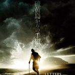 来自硫磺岛的信(Letters from Iwo Jima) 歌手图片