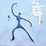 舞(MAI) 歌手图片