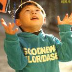 杨昊承 歌手图片
