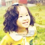 杨依宸 歌手图片
