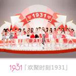 北京赛车PK10牛牛注册投注地址【pa965.com】
