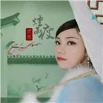 伊然(李艳) 歌手图片