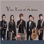 VTX乐队