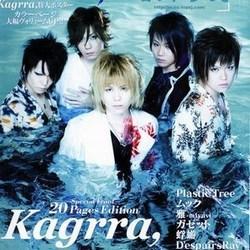 Kagrra,Kagrra专辑,Kagrra歌曲,Kagrra ...