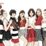 UP Girls