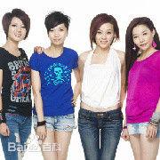 v4女子乐队