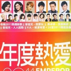 华人群星20