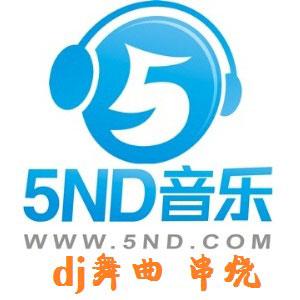 湛江DJ桂仔