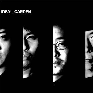 理想后花园乐队