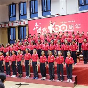 华夏学校合唱团