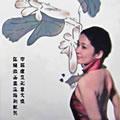 张娜拉的专辑 我们的梦想 EP
