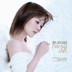 张娜拉的专辑 Dream Of Asia CD1(韩/英/日)
