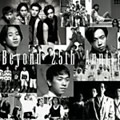 BEYOND的专辑 25th Anniversary