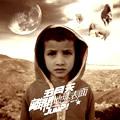 五月天的专辑 离开地球表面 Jump!