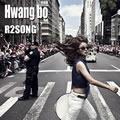 皇甫的专辑 R2Song(Mini Album)