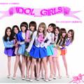 Idol girls的专辑 纯真年代 EP