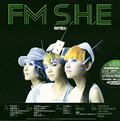 S.H.E的专辑 我的电台 FM S.H.E (未来电台版)