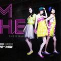 S.H.E的专辑 七仔 (长江七号宣传主题曲)