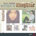 KingStar的专辑 我们的声音