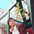 王旭的专辑 爱起飞  EP