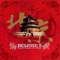 音乐欣赏06的专辑 Beijing 2