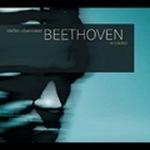 Stefan Obermaier的专辑 Beethoven Re-Loaded