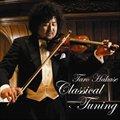 叶加濑太郎的专辑 Classical Tuning