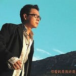 东方骏的专辑 国贸立交(EP)