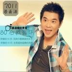 姜青涛的专辑 80后我最牛(单曲)